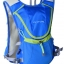 เป้น้ำ เป้วิ่งเทรล LN Sport Gear พร้อมถุงน้ำขนาด 2 ลิตร (สีฟ้า) thumbnail 1