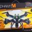 Cheerson CX-35 Phantom Quadcopter FPV MONITER 5.8Ghz [กล้องชัด,ปรับองศาได้] thumbnail 12