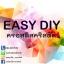 ปากกาติดเม็ดคริสตัลแบบมีไฟส่อง By Easy DIY ครอสติสคริสตัล thumbnail 2