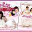 DVD/V2D They Kiss Again / It Started With A Kiss II แกล้งจุ๊บให้รู้ว่ารัก (ภาค 2) 4 แผ่นจบ (ซับไทย) thumbnail 1