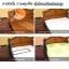 ราวเตียวพยุงตัว ช่วยลุก แบบโค้ง กั้นที่นอน กันตกเตียง thumbnail 10
