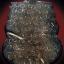 กะลาแกะราหู ลพ.น้อย วัดศรีษะทอง นครปฐม (เพื่อศึกษา) thumbnail 2