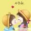 อุปกรณ์งานฝีมือ DIY ครอสติสคริสตัลรูปการ์ตูนเด็กจูบกัน thumbnail 1