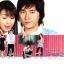 DVD/V2D It Started With A Kiss แกล้งจุ๊บให้รู้ว่ารัก (ภาค 1) 4 แผ่นจบ (ซับไทย) thumbnail 1