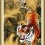 เสือโคร่งในป่า thumbnail 3