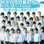 DVD/V2D Hana Kimi 2011 (ญี่ปุ่น ver.) / Ikemen Paradise ลุ้นรักสลับขั้ว 3 แผ่นจบ (ซับไทย) thumbnail 1