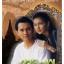 DVD ทวิภพ 2537 ศรัณยู - สิเรียม 4 แผ่นจบ thumbnail 1
