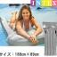 แพยาง Intex ห่วงยาง ในสระน้ำ intex 59726 thumbnail 1