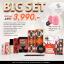 Promotion BIG SET ครบยกแบรนด์ ส่งฟรี EMS thumbnail 1