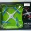 โดรนฝึกบิน HC622 pineer 6-axis gyro 4CH thumbnail 1