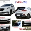 ชุดแต่ง MG ZS รุ่น Line Thai thumbnail 4