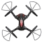TK110HW Foldable 2.4G 4CH 6Axis RC LED Quadcopter Drone With 0.3MP WIFI Camera [ล็อคความสูง, ขีดเส้นบินได้ตามนิ้วมือ] thumbnail 5