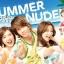 DVD/V2D Summer Nude อลวนรักฤดูร้อน 3 แผ่นจบ (ซับไทย) thumbnail 1