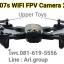 โดรน DM107S 2.4GHz 6-Axis Gyro Wi-Fi FPV กล้อง 2.0MP HD Camera thumbnail 2