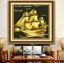 ครอสติสคริสตัลรูปสำเภาทองเหลืองอร่าม ทรัพย์สมบัติเงินทองเต็มลำ thumbnail 1