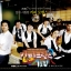 DVD Coffee Prince / The 1st Shop of Coffee Prince รักวุ่นวายของเจ้าชายกาแฟ 6 แผ่นจบ (HDTV 2 ภาษา) thumbnail 1