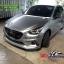 ชุดแต่ง Mazda2 Skyactiv รุ่น SMT 4 ประตู thumbnail 2