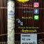 Be Snack Freeze Dried Durian เนื้อทุเรียนอบแห้ง / ทุเรียนฟรีซดรายด์ หลอดละ 45 ฿ thumbnail 1
