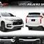 ชุดแต่งรอบคัน New Pajero Sport 2018 รุ่น Apollo thumbnail 3