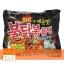 บุลดักโบกกึมมยอน ซัมยัง ฮ็อตชิคเค่น ราเม็ง - มาม่าเผ็ดเกาหลี thumbnail 1