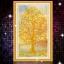 ต้นไม้สีเหลืองทอง thumbnail 2