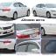 ชุดแต่งรอบคัน Honda All New Accord 2013 Modulo (RBS) thumbnail 1