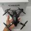 โดรน cheerson cx-23 ระบบ gps พร้อมกล้อง HD Motor Brushless และจอแสดงผล 5.8G thumbnail 25