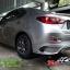 ชุดแต่ง Mazda2 Skyactiv รุ่น SMT 4 ประตู thumbnail 4