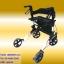 รถเข็นช่วยเดิน Rollator รุ่น TN01i-2017 รถเข็นหัดเดิน พยุงเดิน ผู้สูงอายุ ผู้ป่วย thumbnail 9