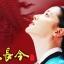 DVD/V2D Dae Jang Geum / Jewel in The Palace แดจังกึม จอมนางแห่งวังหลวง 9 แผ่นจบ (พากย์ไทย) thumbnail 1