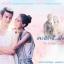 DVD Two Spirits' Love สองหัวใจนี้เพื่อเธอ มาริโอ้ - มิ้นท์ ชาลิดา 4 แผ่นจบ thumbnail 1