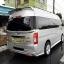 ชุดแต่งรถตู้Nissan URVAN Nv350 ยี่ห้อJAP thumbnail 2