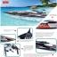 เรือบังคับไฟฟ้า FT011 Brushless RC Racing Boat Big size 65 cm เลี้ยว SERVO มีระบบระบายความร้อนด้วยน้ำ thumbnail 2