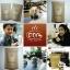 กาแฟสด ดอยช้าง Organic TRIN Coffee พกพา thumbnail 1