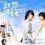 DVD/V2D Down With Love รักใสใสหัวใจปิ๊งรัก 4 แผ่นจบ (ซับไทย) thumbnail 1