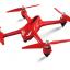 MJX Bugs 2 B2W WIFI FPV Brushless บินไกล 1 กิโลเมตร thumbnail 3