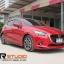 ชุดแต่ง Mazda2 Drive 68 (4ประตู) thumbnail 1