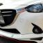 ชุดแต่ง Mazda2 Drive 68 (4ประตู) thumbnail 6
