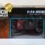 รถไต่หิน ROCK CRAWLER 4WD 2.4GHz Scale 1:14 thumbnail 3