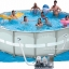 Intex Ultra Frame Pool 16 ฟุต ระบบน้ำเกลือ-ไส้กรอง (4.88 x 1.22 ม.) 28328 thumbnail 2