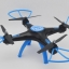 LH-X19 ufo drone 2.4G 6axis 4 channel thumbnail 1