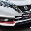 Nissan Note รุ่น Ideo ยี่ห้อRBS thumbnail 3