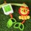 เปลโยกลายสิงโต (Newborn-to-Toddler Portable Rocker) thumbnail 3