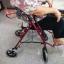 รถเข็นช่วยเดิน Rollator รุ่น 46LD สีแดง หัดเดิน พยุงเดิน พร้อมที่พักขา เหมาะกับผู้ป่วย ผู้สูงอายุ thumbnail 8