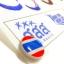 LN Sport ตัวติดเบอร์วิ่ง Runnap (BIB Race Number Holder) ลายธงชาติไทย thumbnail 2
