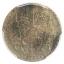 เหรียญกษาปณ์ทองแดง รัชกาลที่4 ชนิดเสี้ยว thumbnail 1