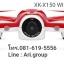 XK X150-W WiFi FPV มินิโดรนกล้องชัด 720p f.2.8 สว่างแม้แสงน้อย, บินนิ่ง มีเซ็นเซอร์ optical flow sensor thumbnail 2