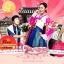 DVD/V2D Hello My Lady / Hello Miss คุณชายไฮโซกับคุณหนูโอท็อป 3 แผ่นจบ (พากย์ไทย) thumbnail 1