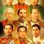 ครอสติสคริสตัลรูปพระมหากษัตริย์ ทั้ง 9 รัชกาลแห่งราชวงศ์จักรี thumbnail 1