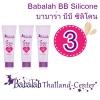 Babalah BB Silicone บีบี ซิลิโคน บาบาร่า อะควา พอร์ บีบี 3 ชิ้น ส่งฟรี ems